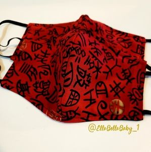 Red & Black Asian Print Cotton Face Mask Filter